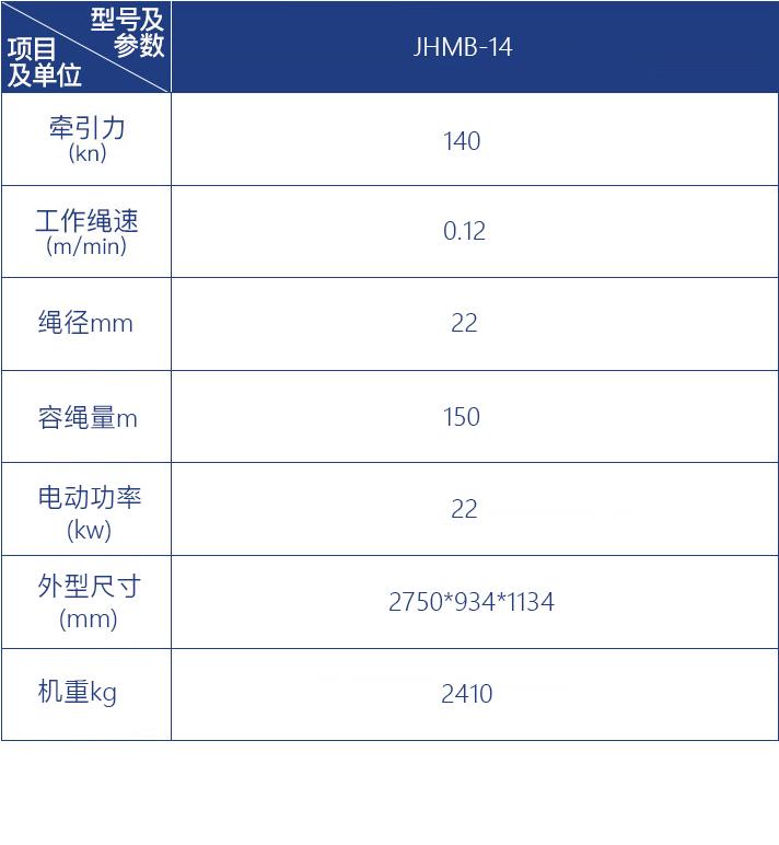 JHMB-14.jpg